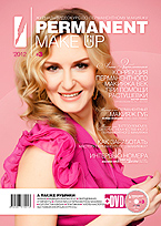 Журнал PERMANENT Make-Up + DVD #3