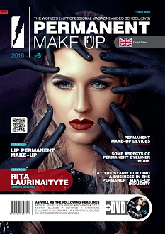 PERMANENT Make-Up Magazine + DVD English #5